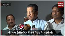 कांग्रेस कमेटी ने बीजेपी पर लगाए गंभीर आरोप, भारत निर्वाचन आयुक्त को सौंपा ज्ञापन