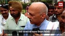 शिवकुमार शर्मा ने गृहमंत्री भूपेंद्र सिंह को बताया बुंदेलखंड का कलंक