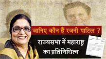 हिमाचल कांग्रेस की नई प्रभारी बनी रजनी पाटिल, आलाकमान ने शिंदे को हटाया