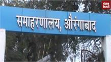 मवेशियों की तस्करी के मामले में गौ ज्ञान फाउंडेशन ने जिला प्रशासन द्वारा लगाए आरोपों पर तोड़ी चुप्पी