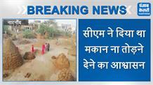 राखी गढ़ी गांव छावनी में तब्दील, मकानों को तोड़ने पहुंचा प्रशासनिक अमला