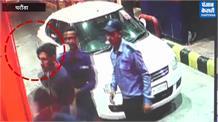 बसताड़ा टोल प्लाजा पर गुंडागर्दी का LIVE वीडियो, टोलकर्मियों पर चलाई गोली