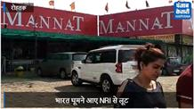 मन्नत ढाबे पर खाना खाने रूके NRI से लाखों की लूट, बैग ले उड़े बदमाश