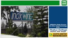 INOX  उद्योग विवादः कर्मचारी की आत्महत्या के बाद हंगामा, 5 अधिकारी गिरफ्तार