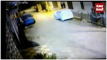 गाय को चुराने पहुंचे थे बदमाश: लोगों को देखकर भागे, CCTV में कैद हुई घटना