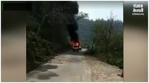 आग की लपटों में कार, ज्वालामुखी के पास शॉर्टसर्किट से भड़की चिंगारी