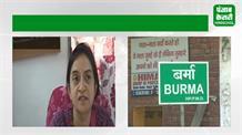 निपाह वायरस की आशंका: बाई एयर पुणे भेजे मृत चमगादड़ों के सैंपल