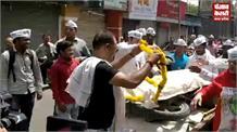 पेट्रोल-डीजल की कीमतों से गुस्से में प्रदेश, 'आप' कार्यकर्ताओं ने निकाली बाइक की शव यात्रा