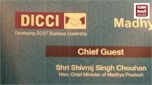 CM ने लॉन्च किया DICCI का मप्र चैप्टर, मोदी सरकार के 4 साल पूरे होने पर दी बधाई