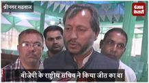 बीजेपी के राष्ट्रीय सचिव ने थराली उपचुनाव में किया जीत का दावा
