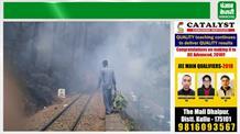 जंगलों में आग ने रोकी हैरिटेज ट्रैक पर आवाजाही, कई घंटे रेल सेवा रही बाधित