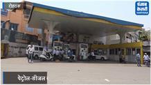 तेल कीमतों में हुई वृद्धि से जनता आगबबूला, केंद्र सरकार को पुतला फूंककर जताया रोष