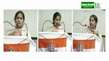 अब BJP की राह पर चलेगी कांग्रेस, लोकसभा चुनाव के लिए जल्द घोषित होगी टिकट