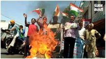 जम्मू पर आतंकी हमला, मुफ़्ती सरकार को बर्खास्त करने की उठी मांग