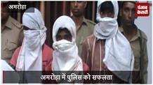 बावरिया गैंग के तीन सदस्य गिरफ्तार, कुछ दिन पहले गांव में मचाया था तांडव