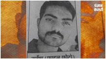 सिपाही के बेटे की चाकू से गला रेतकार हत्या, 14 दिन बाद हुआ खुलासा