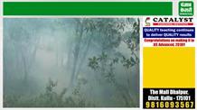 धू-धू कर जल रहे जंगल, सैंकड़ों हेक्टेयर एरिया हुआ राख