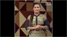 Parmanu Review