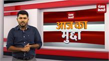 प्रधानमंत्री नरेंद्र मोदी ने विराट कोहली के फिटनेस चैलेंज को किया स्वीकार