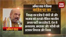 Aaj Ka Mudda: मोदी सरकार के 4 साल पर बिहार और झारखंड की जनता की राय