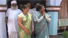 संतकबीर नगर पहुंची मंत्री रीता बुगुणा जोशी, सीएम के कार्यक्रम स्थल का लिया जायज़ा