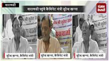 राहुल गांधी के पास नहीं है कोई काम- सुरेश खन्ना
