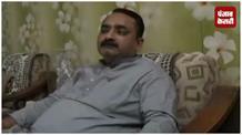 बीजेपी विधायक ने डीएम पर लगाया भ्रष्टाचार का आरोप, सीएम योगी से की शिकायत