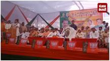 बिजनौर पहुंचे केशव प्रसाद,अवनि सिंह के लिए मांगे वोट