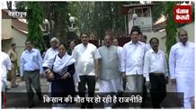 किसानों की हालत पर कांग्रेस अध्यक्ष प्रीतम सिंह ने बीजेपी पर लगाए आरोप, राज्यपाल को सौंपा ज्ञापन