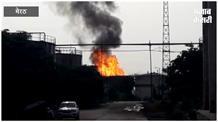 तेज धमाके के साथ किनौनी शुगर मिल में लगी भीषण आग, एक की मौत