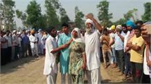 राजकीय सम्मान के साथ शहीद का हुआ अंतिम संस्कार