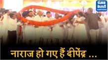 मैंने शिष्टाचार निभाया और खट्टर सरकार भूल गईः दीपेंद्र हुड्डा