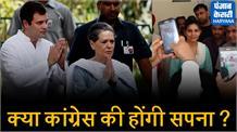 कांग्रेस में शामिल हो सकती हैं सपना चौधरी?, सोनिया गांधी से मांगा मिलने का वक्त