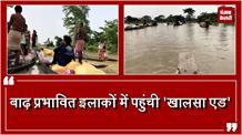 'Khalsa Aid' अब ज़रूरतमंदों के लिए मसीहा बन पहुंची Assam