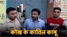 स्वास्थ्य विभाग की टीम ने यूपी में जाकर कोख के कातिलों का किया पर्दाफाश