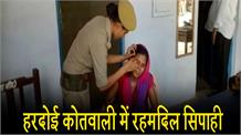 रहमदिल सिपाही: थाने पहुंची पीड़िता तो महिला सिपाही ने किया मरहम पट्टी, जीता दिल