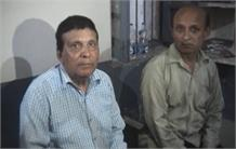 लोहिया नगर कॉलोनी में बाबूओं ने किया फर्जीवाड़ा, दो गिरफ्तार