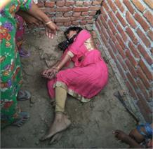सास ससुर ने मारपीट के बाद विवाहिता के हाथ-पैर बांधकर किया कैद, वीडियो वायरल