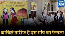 इस फिल्म को देख गांव ने बेटियों के लिए लिया ऐतिहासिक फैसला, CM ने भी की तारीफ