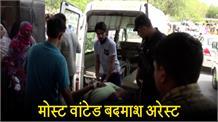 मुठभेड़ के बाद पुलिस ने दबोचा मोस्ट वांटेड बदमाश, गोलीबारी में दो पुलिसकर्मी घायल