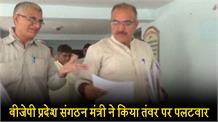 कांग्रेस में चल रही गुटबाजी पर ध्यान दें तंवर : संजय