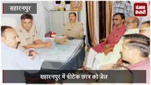 सोशल मीडिया पर PM मोदी को गाली देना पड़ा मंहगा, छात्र को भेजा जेल