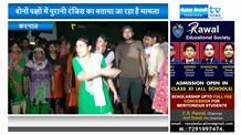 करनाल मेरठ रोड पर बाप-बेटे के साथ मारपीट के बाद बेटे का अपहरण