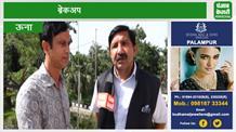 मुकेश का हमला, जयराम नाटियों वाले मुख्यमंत्री
