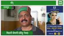 रामपुर नगर परिषद के खिलाफ सफाई कर्मचारियों का प्रदर्शन, दी चेतावनी