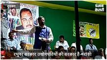 झारखंड में भूमि अधिग्रहण संशोधन बिल पर राष्ट्रपति के हस्ताक्षर के बाद गरमाई राजनीति