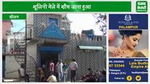 शूलिनी में मेले शौच के नाम पर मची लूट, 5 की जगह 10 रुपए वसूल रहा ठेकेदार