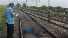 ट्रेन से कटकर हुई युवक की मौत