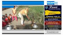 दूर खेतों से नसीब होता है इस गांव के लोगों को पीने का पानी