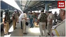 कटड़ा रेलवे स्टेशन की सुरक्षा बढ़ी, आने-जाने वाले यात्रियों की हो रही चैकिंग